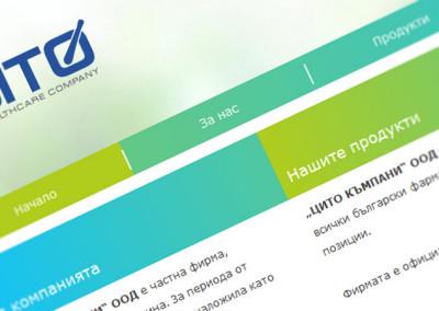Фирмен сайт за фармацевтичната фирма Cito