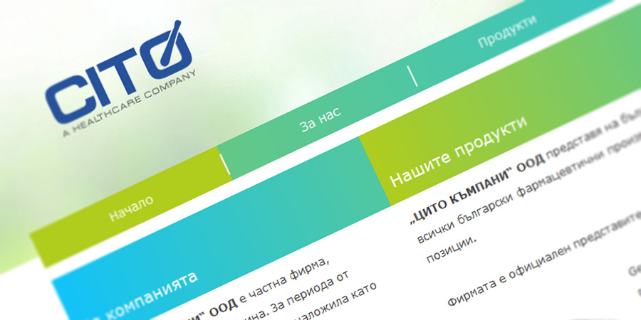 Web design, design of a company web site for Cito, a pharmacy company