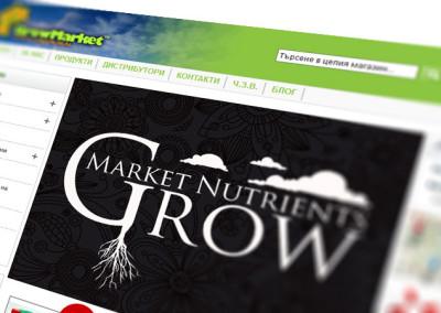 Online Store for Growmarket.bg