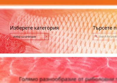 Online Store for Milobg