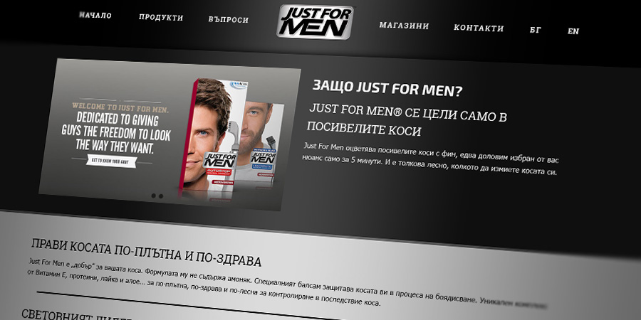 Just for Men Bulgaria company website, designed by Start Creator according to the original site of the brand