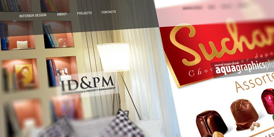 Две-в-едно фирмен сайт за Aquagraphicsplus and ID&PM