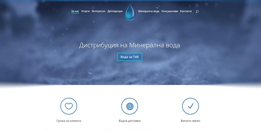 WebDesign for Vodazateb – Water Distributing Company