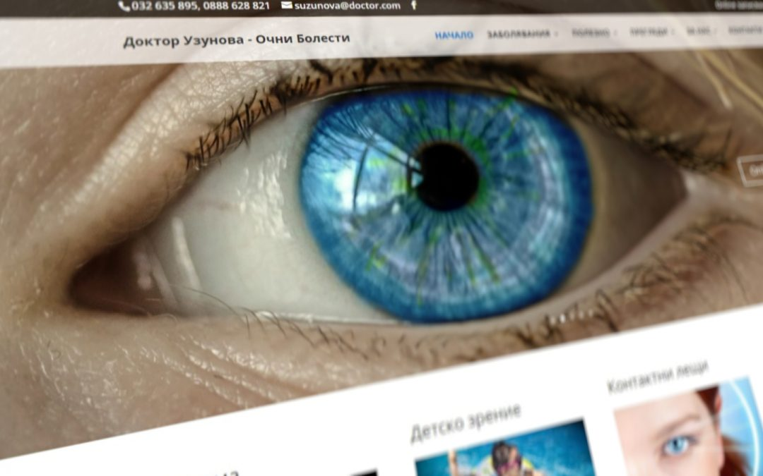 Dr. Uzunova – Eye Diseases