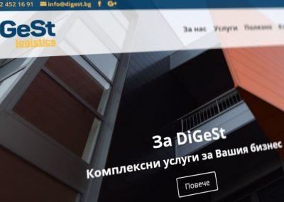 Дайджест Логистикс – логистични услуги