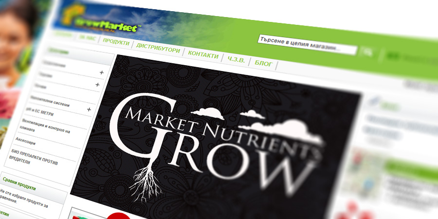 Online Store for Growmarket.bg