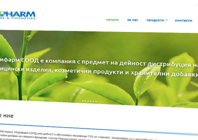 Medipharm Company Site