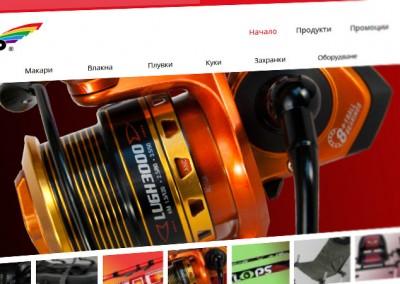 Онлайн магазин за Милобг