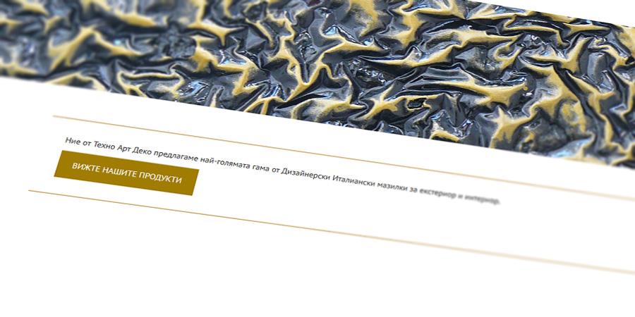Фирмен сайт за Technoartdeco