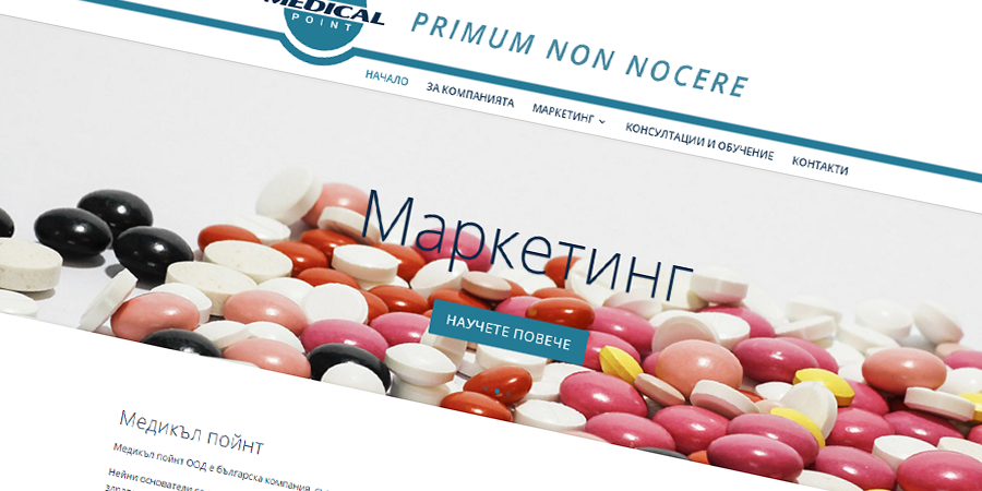 Medical Company Website Design