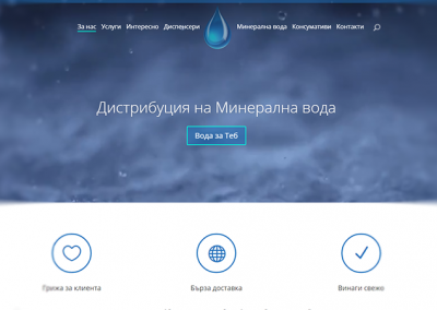 WebDesign for Vodazateb – Water Distributing Company