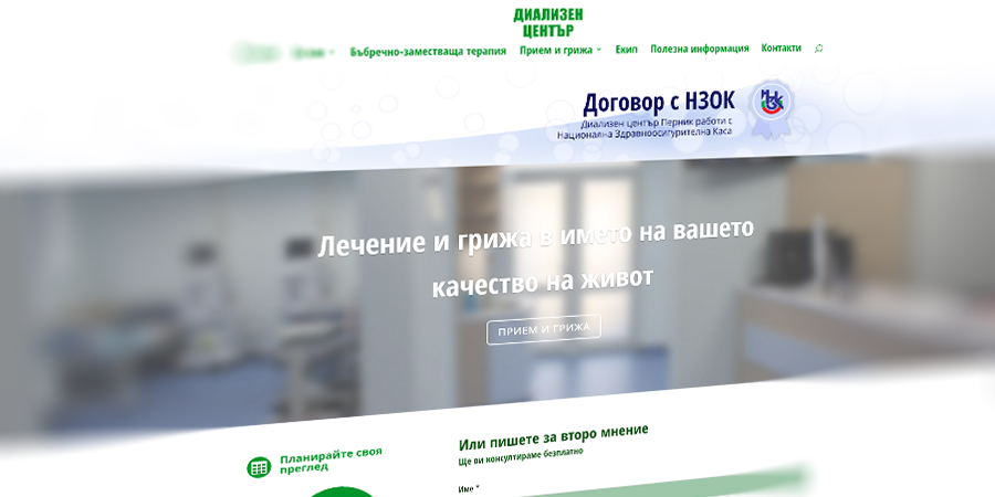 Medical Website Design by Start Creator