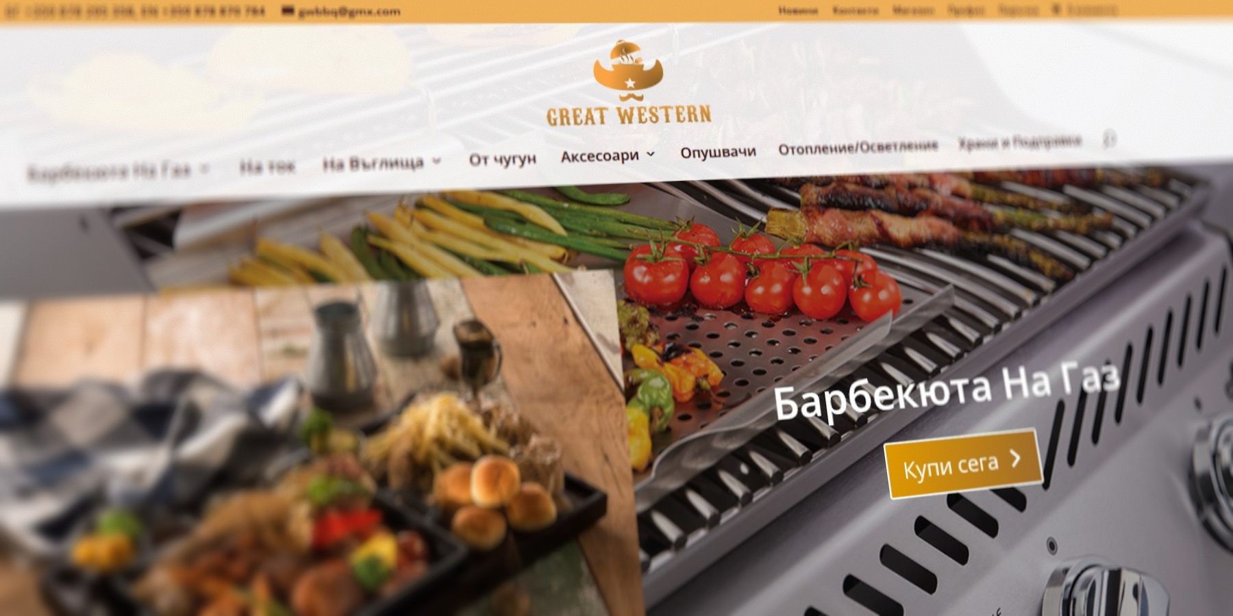 Great Western BBQ – e-shop